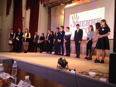 11 октября  2019 года в МО «Баяндаевский район» –ДК «Колос» был проведен муниципальный этап традиционного конкурса «Ученик года».