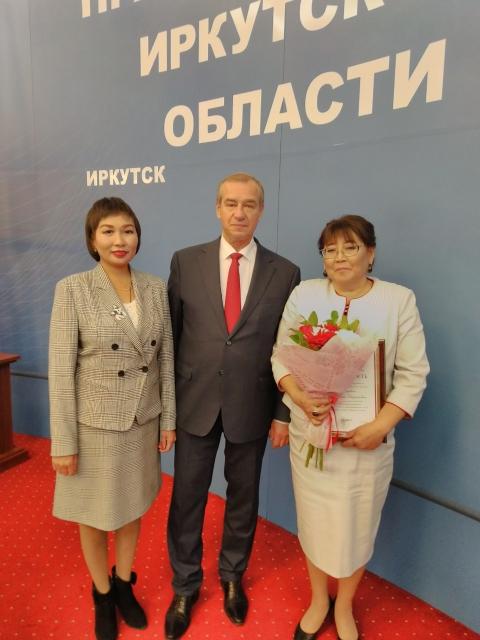 Сергей Левченко вручил награды лучшим педагогам Иркутской области