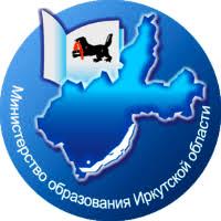 С 3 по 5 октября в Иркутске пройдёт II Байкальский международный салон образования.