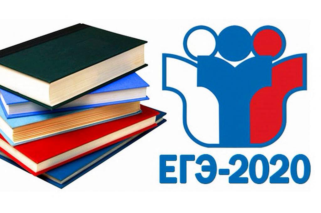 Участникам досрочного периода сдачи ЕГЭ необходимо написать заявление для перерегистрации экзаменов